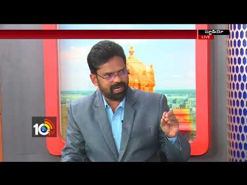 Debate on CM Chandrababu Delhi Tour & AP Politics | 10TV