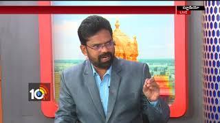 Debate on CM Chandrababu Delhi Tour and AP Politics