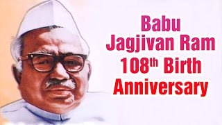 Babu Jagjivan Ram 108th birth anniversary celebrations in Hyderabad (05-04-2015)