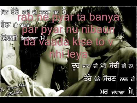 Punjabi Sad Songs Tere Kolo Yaara Sanu Eh Ho Jehi Umeend Nhi C... video