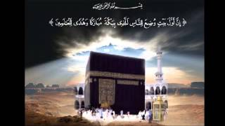 chaikh Mohamed Arifi 10  dhu hija