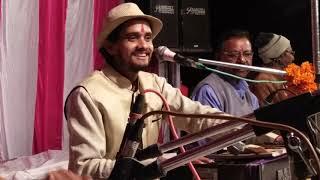 ||राकेश शर्मा 'अजाण'||  ||बहुत प्यारा भजन राग दरबारी में||