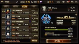 HIT: Heroes of Incredible Tales 英雄之戰 Diamond Lucas duels 26kill