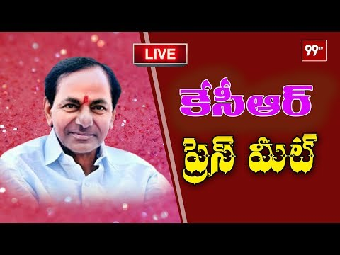 CM KCR Press Meet at Telangana Bhavan | 99 TV Telugu
