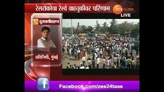 भीमा-कोरेगाव प्रकरणाचे मुंबईत पडसाद