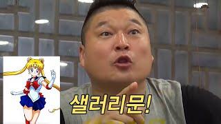 [#모아봤zip] 쮸빠찌에 강호동 하드캐리ㅋㅋㅋ 짠내나는 인물퀴즈 도전기 모음   #신서유기   #Diggle