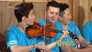 "헨리 (Henry) is playing ""Fantastic"" + ""La Campanella"" on violin"