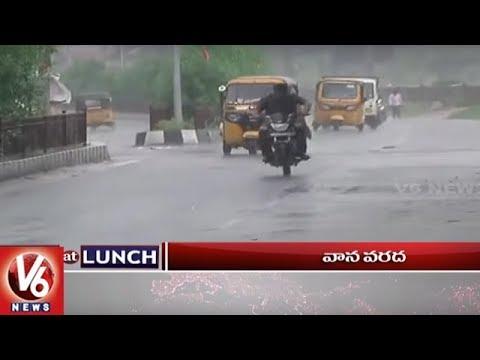 1 PM Headlines | KCR On Panchayat Reservations | Mumbai Rains | Paripoornananda House Arrest | V6