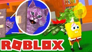 ИГРА В ПРЯТКИ В РОБЛОКС Я ЛОВЕЦ!  Hide and seek roblox