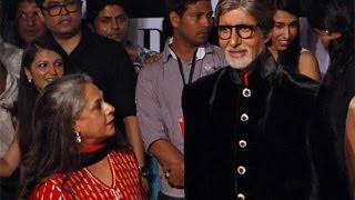 Star-Studded 70th Birthday Bash of Amitabh Bachchan