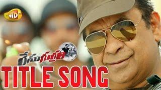 Race Gurram Video Songs | Title Song | Allu Arjun | Shruti Haasan | Brahmanandam | Thaman