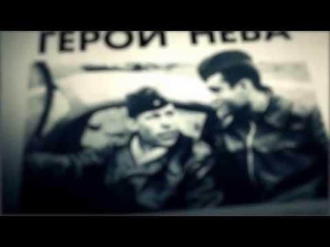 Дуэли 2-й Мировой. Воздушные Схватки. Алелюхин 1943