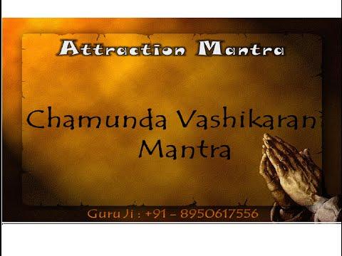 Chamunda Vashikaran Mantra   Chamunda Vashikaran Mantra For Girl   Boy   Women   Men   Lovers video