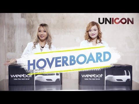 ∞SERIAL TESTEUSES∞ HOVERBOARD (avec Shiu Li Et SoUrbanGirl)