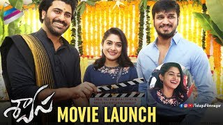 Swaasa Movie Launch | Nihkil | Nivetha Thomas | Sharwanand | 2018 Telugu Movies | Telugu FilmNagar