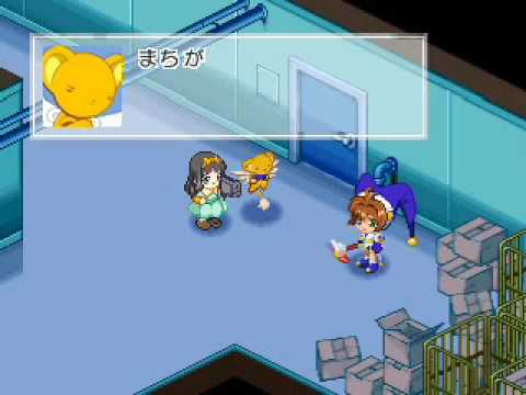 animetic story Cardcaptor sakura psone gameplay