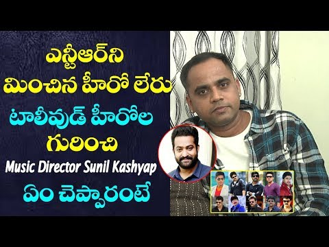 Music Director Sunil Kashyap About Jr Ntr & Pawan Kalyan | Tollywood Heros | Exclusive Interview