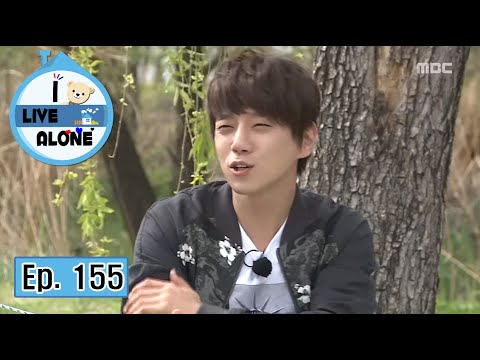 "[I Live Alone] 나 혼자 산다 - Hwang Chi yeol, Participate in a picnic~ ""Spring's here"" 20160429"