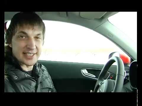 Audi A1, тест-драйв