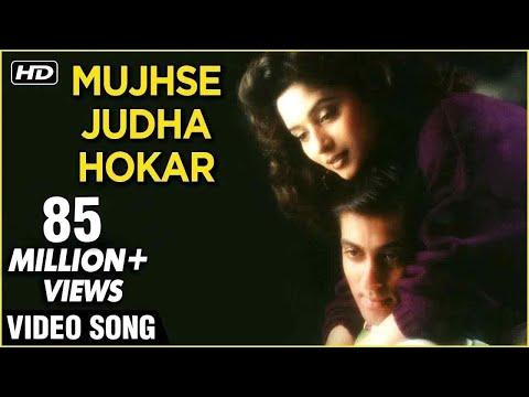 Mujhse Juda Hokar - Lata Mangeshkar & S. P. Balasubramaniam Best Hindi Song