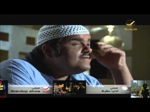 مسلسل هشتقه - الحلقه 24