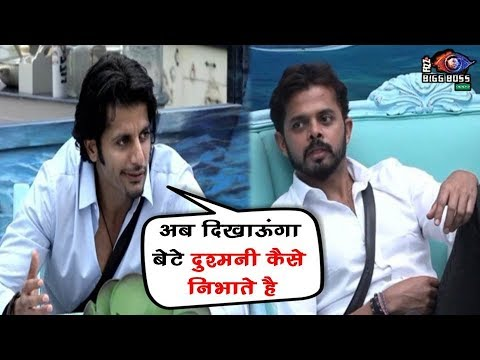 Bigg Boss 12 : Friendship Broke Between Sreesanth and Karanvir | BB 12