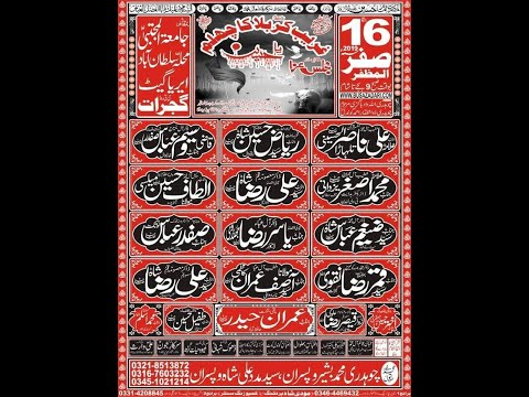 Live Majlis Aza 16 safar 2019 Aria Geat Sultanabad Gujratt City ( Busazadari Network 2 )