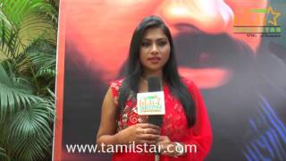 Bhavisha At Namma Kadha Movie Audio Launch