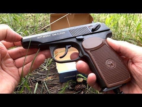 Пневматический пистолет Макарова мр 654к. мини обзор