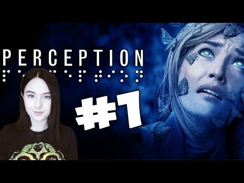 Perception - #1: ВЕРЕВКА ЕСТЬ, А ГДЕ МЫЛО?