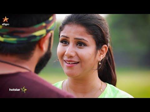 Raja Rani Serial Promo 17-12-2018 To 22-12-2018 Vijay Tv Serial Promo Online