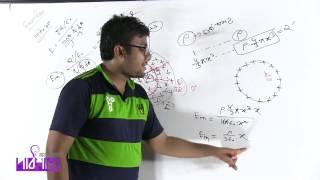 09. Gauss's Law Part 06_Solid Sphere 2 | গাউসের সূত্র পর্ব ০৬_নিরেট গোলকের ক্ষেত্রপ্রাবল্য ২