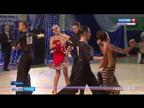 В Пензе прошел турнир по бальным танцам «Хрустальный вальс»