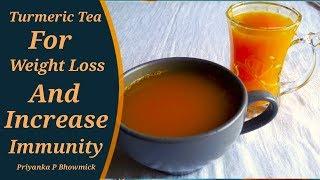Get Better Immune System || Turmeric Tea Recipe || Weight loss Recipe || Anti inflammatory Drink