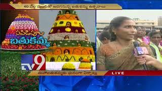 Maha Bathukamma bags guiness record