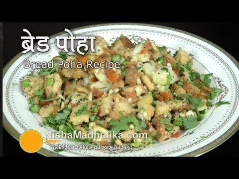 Bread Poha - Veg Bread Poha recipe