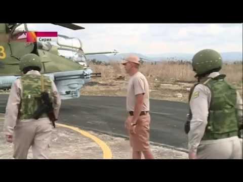 Сирия операция спасения Российского летчика упавшего в горах
