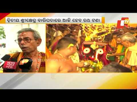 Chariots of holy trinity to be pulled today in Baripada