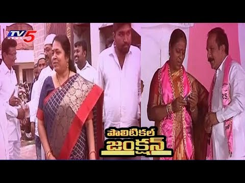 పోటీదారులు అధికం..పార్టీ అధిష్టానానికి తిప్పలు.. | Political Junction | TV5 News