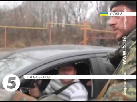 ATO Soldiers Captured Six Russians. 11/17/2014