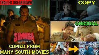 Simmba Official Trailer Breakdown | Simmba Movie Copied From Many South Indian Movies