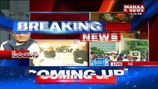PM Modi Reaches AIIMS | Atal Bihari Vajpayee health Live update|