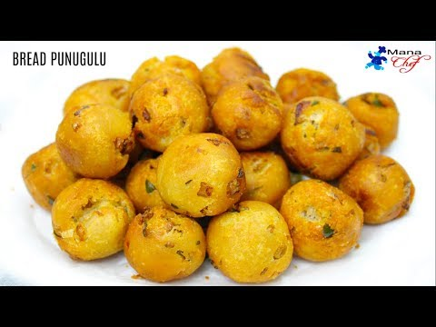 Bread Punugulu Recipe In Telugu