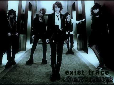 Exist Trace - Ambivalence