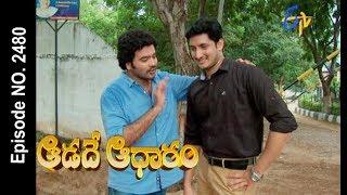 Aadade Aadharam | 28th June 2017 | Full Episode No 2480 | ETV Telugu