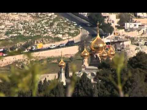 Израиль святые места