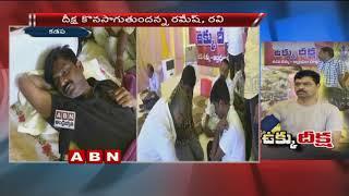 Kadapa Steel Plant - CM Ramesh and B Tech Ravi Health Deteriorates - CM Ramesh face to face - netivaarthalu.com