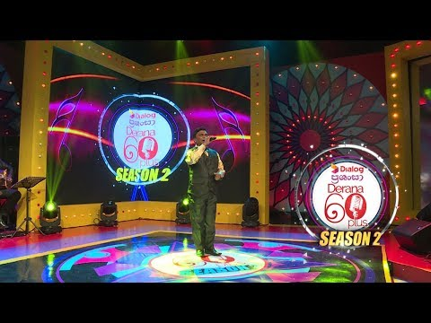 Dialog Prashansa Derana 60 Plus | 16th February 2019
