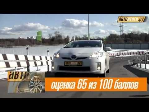 Видео тест-драйв Toyota Prius