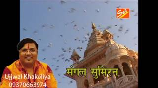 Jivan Ke Din Char Re Dadi || Mangal Sumiran || Rani Sati Dadi Ji Bhajan || Shree Cassette Industries